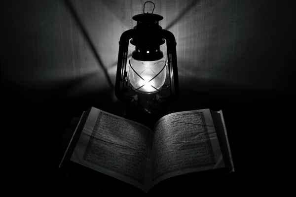 al-qur'an-sebagai-cahaya-kehidupan